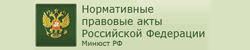 http://zakon.scli.ru/ru/legal_texts/index.php